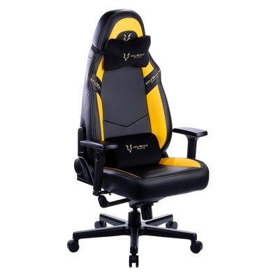 Cadeira Gamer Husky Gaming Avalanche 900, Preto e Amarelo, Com Almofadas, Reclinável com Sistema Frog, Descanso de Braço 3D - HGMA089