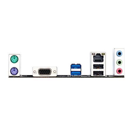 Placa-Mãe GIGABYTE p/ Intel LGA 1150 mATX GA-H81M-S1, DDR3, VGA, SATA 6Gb/s , USB 3.0, LAN Gbe, Áudio HD 7.1