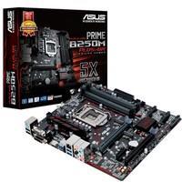 Placa-Mãe ASUS p/ Intel LGA 1151 mATX PRIME B250M-..