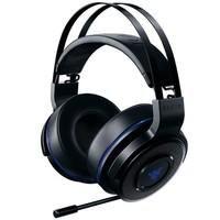 Headset Gamer Razer Thresher 7.1 Wireless PS4 - USB
