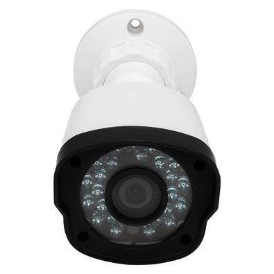 Câmera Bullet Intelbras 2.6mm 20mts HD 720p VM 1120 IR G4 4562050