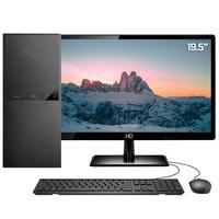 Computador Skill DC PC Completo Intel 10ª Geração, 8GB, HD 500GB, Monitor LED 19.5´, HDMI, 4K, Áudio 5.1 canais