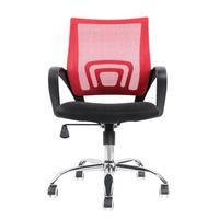 Cadeira De Escritório Diretor Pelegrin Pel-cr11 Preta E Vermelha
