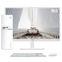 Computador Pc Intel Pentium 8ª Geração 4gb Ddr4 Ssd 480gb  placa De Vídeo Intel Uhd 610 Monitor Led Branco 19.5  Hdmi Skill Slimpc